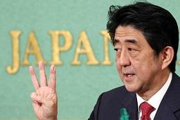 Nhật Bản công bố kế hoạch tăng thuế tiêu dùng