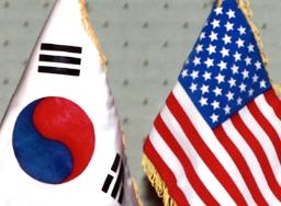 Mỹ và Hàn Quốc thông qua kế hoạch hành động trong trường hợp chiến tranh liên Tiên