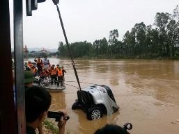 Phó Giám đốc Sở Công Thương Nghệ An bị nước cuốn trôi khi đi cứu trợ