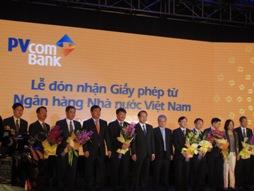 Chính thức ra mắt thương hiệu PVcomBank