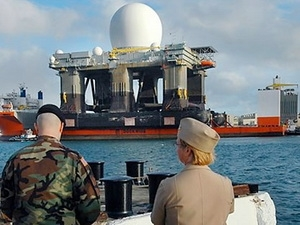 Mỹ-Nhật triển khai radar, máy bay giám sát Senkaku