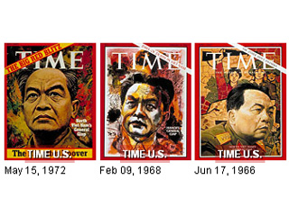 Ba lần xuất hiện trên bìa tạp chí Time của Đại tướng Võ Nguyên Giáp