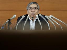 BOJ giữ cam kết bơm tiền kỷ lục cho nền kinh tế