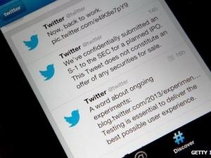 Twitter chính thức nộp đơn IPO với kỳ vọng nhận 1 tỷ USD