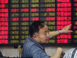Chứng khoán châu Á tăng lần đầu tiên trong 3 ngày
