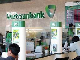 Vietcombank tăng trưởng tín dụng 5,1% tới cuối tháng 9