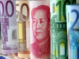 ECB ký thỏa thuận hoán đổi tiền tệ 350 tỷ nhân dân tệ với Trung Quốc