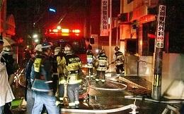 Cháy bệnh viện ở Nhật, 10 người thiệt mạng