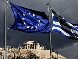 IMF sẽ không đưa thêm yêu cầu tiết kiệm ngân sách mới đối với Hy Lạp