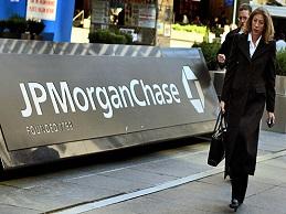 Ngân hàng lớn nhất của Mỹ lần đầu báo lỗ sau 9 năm
