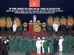 Lễ viếng Đại tướng Võ Nguyên Giáp trên báo chí quốc tế
