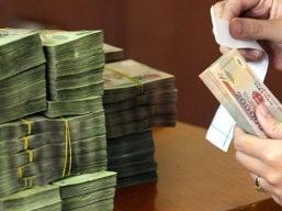 Báo cáo Quốc hội kết quả kiểm toán lĩnh vực ngân hàng