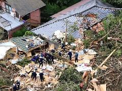 Bão Wipha vào Nhật, ít nhất 17 người chết