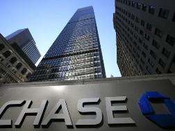 Người Trung Quốc mua tòa tháp của JPMorgan Chase với giá 725 triệu USD