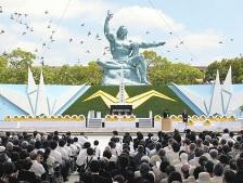 Nhật Bản lần đầu ký tuyên bố không sử dụng vũ khí hạt nhân