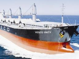 Doanh nghiệp vận tải biển hồi sức nhờ bán tàu