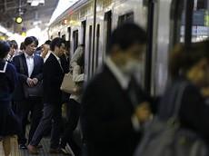 IMF khuyến cáo Nhật không nên dùng chính sách tiền tệ làm xương sống cho nền kinh tế