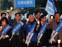 Bê bối bầu cử chấn động Hàn Quốc