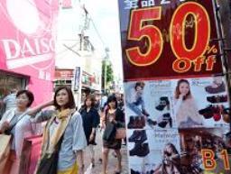 Lạm phát Nhật Bản tháng 9 gần mức cao nhất 5 năm