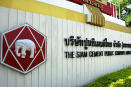 Công ty xi măng lớn nhất châu Á Siam dự định mua một số công ty VLXD Việt Nam