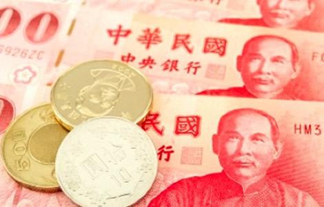 Trái phiếu Đài Loan tăng sau tín hiệu lạc quan về gói kích cầu của Fed