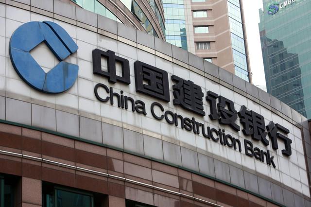 Ngân hàng Trung Quốc chuẩn bị mua Ngân hàng BicBanco của Brazil