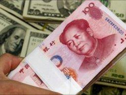 Lãi suất trên thị trường tiền tệ Trung Quốc lên cao nhất 4 tháng