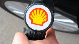 Sản xuất dư thừa ảnh hưởng tiêu cực tới các công ty dầu khí lớn
