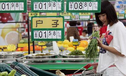 Lạm phát tháng 10 của Trung Quốc dưới mức mục tiêu của chính phủ