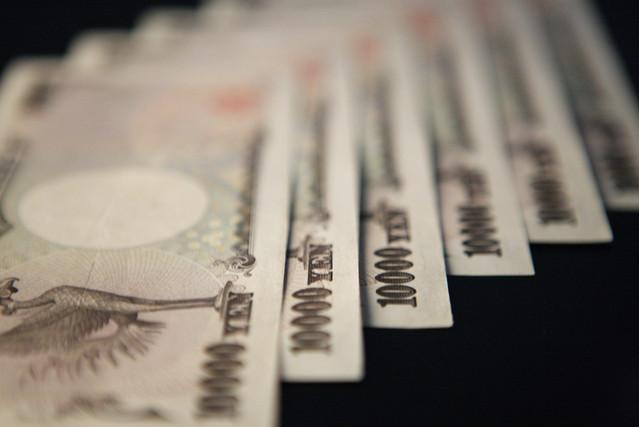 Thặng dư tài khoản vãng lai Nhật Bản bất ngờ tăng vọt