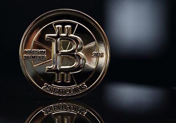 Rủi ro với Bitcoin