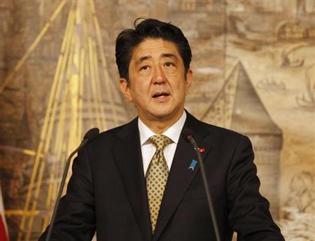 Nhật bắt đầu chiến lược phát triển kinh tế giai đoạn 2 vào tháng 6/2014