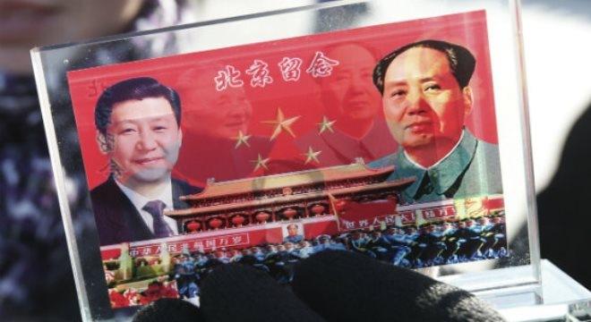 Trung Quốc thực hiện