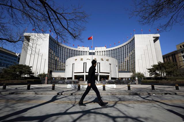 Lợi suất trái phiếu chính phủ Trung Quốc tăng kỷ lục, thời kỳ lãi suất thấp chấm dứt