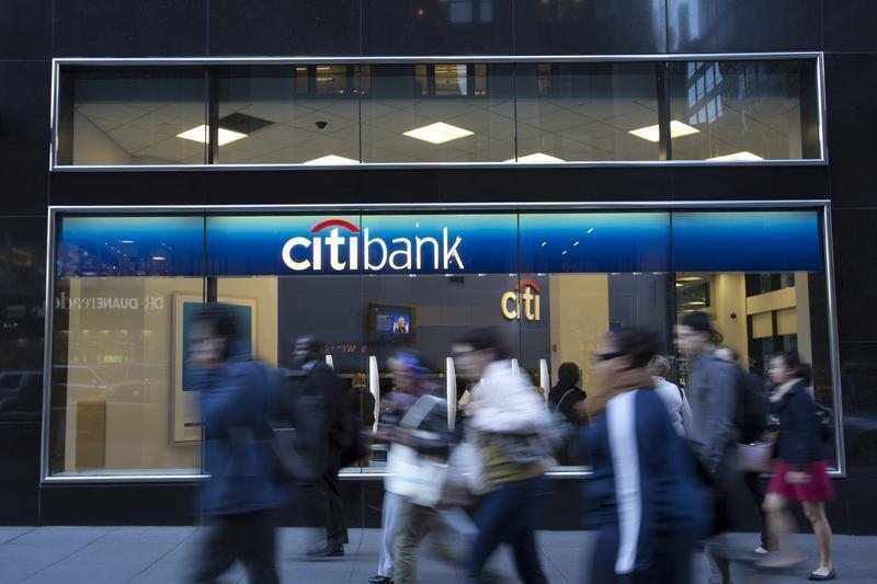 Citigroup bị Quỹ đầu tư các tiểu vương quốc Ảrập thống nhất tiếp tục kiện