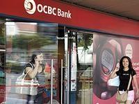 OCBC bán toàn bộ 55,5 triệu USD cổ phần tại VPBank cho 3 nhà đầu tư Việt
