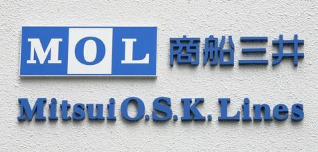 Các hãng vận tải Nhật dự kiến đặt hàng 90 tàu chở LNG trị giá 17,6 tỷ USD