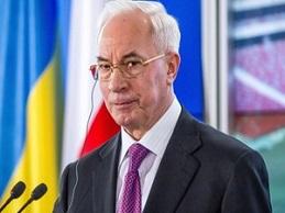 Ngừng Hiệp định liên kết với EU - lối đi nào cho Ukraine?