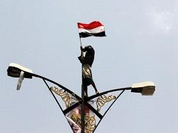 Yemen sắp trở thành thành viên thứ 160 của WTO