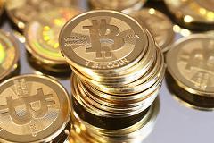 Ngân hàng Trung ương Trung Quốc cảnh báo về việc sử dụng tiền ảo bitcoin