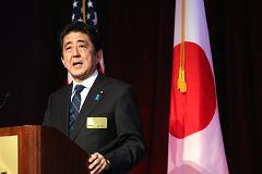 Chính phủ Nhật Bản thông qua gói kích thích kinh tế 182 tỷ USD