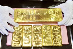 Giá vàng giảm gần 2% trong tuần qua