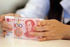 Nhân dân tệ - đồng tiền hấp dẫn nhất thế giới?