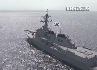 Hàn Quốc tăng gấp đôi số tàu khu trục Aegis