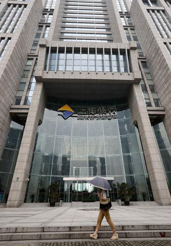 HSBC bán 8% cổ phần tại Ngân hàng Thượng Hải cho Santander