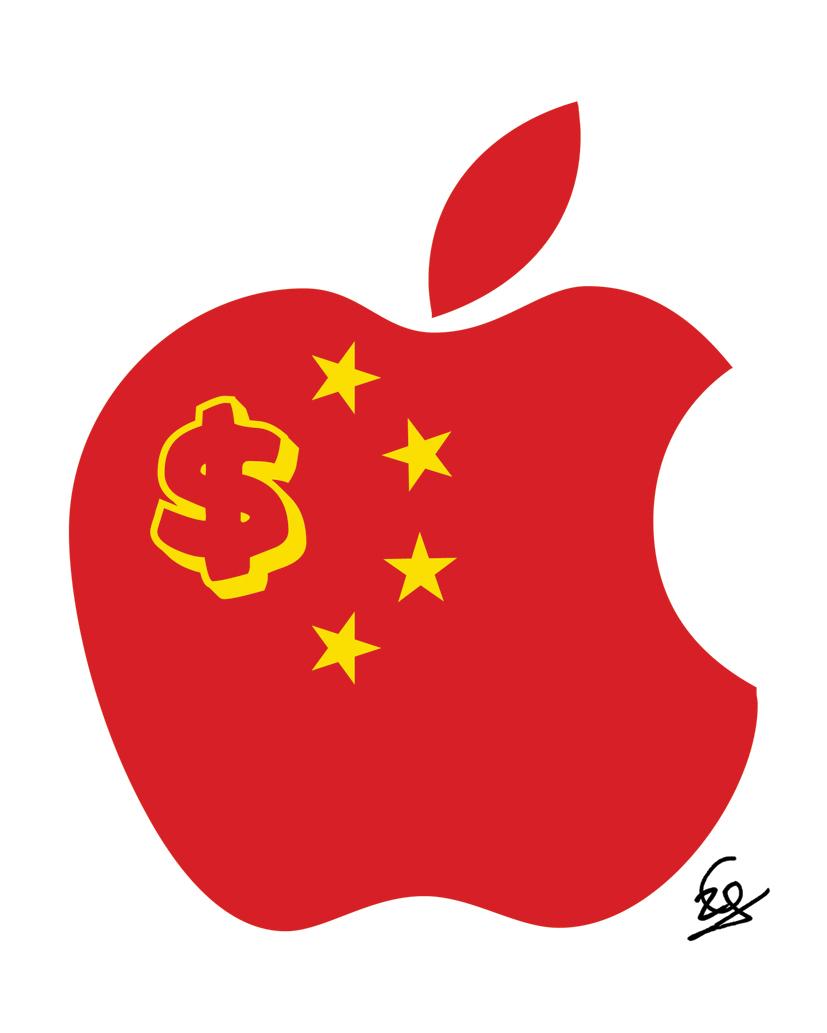 Thị phần smartphone của Apple tại Trung Quốc tăng 4 lần
