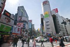 Thống đốc BOJ: Sẽ tiếp tục gói kích thích kinh tế cho tới khi lạm phát ổn định ở mức 2%