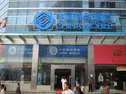 China Mobile sẽ bán iPhone vào tháng 1/2014