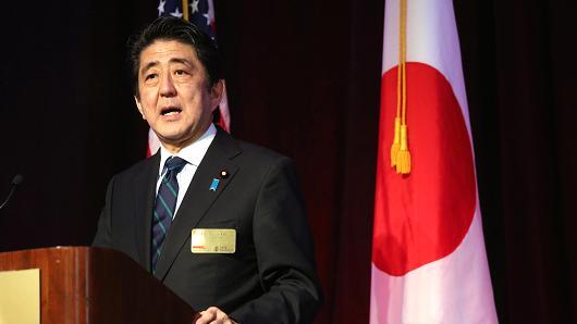 Nhật Bản duyệt chi ngân sách kỷ lục