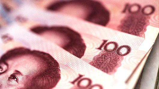 Trung Quốc bơm 4,8 tỷ USD vào hệ thống ngân hàng